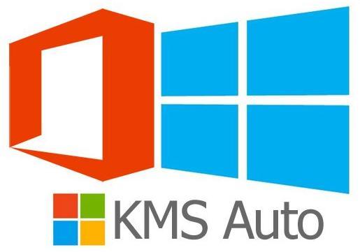 Лого KMSAuto NET